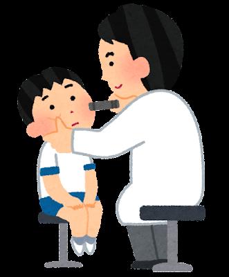 眼科検診のイラスト(学校の健康診断・男の子)