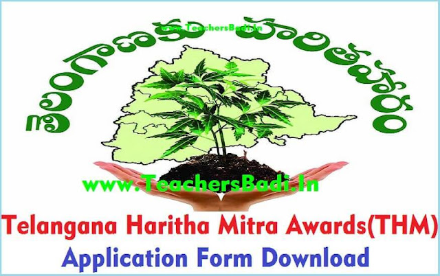 Telangana Haritha Mitra Awards,THM,Application Form