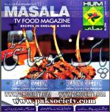 Masalah Magazine September 2016