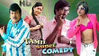 Soori Tamil New Comedy 2017 | Latest Tamil Movie Comedy | Super Comedy Collection