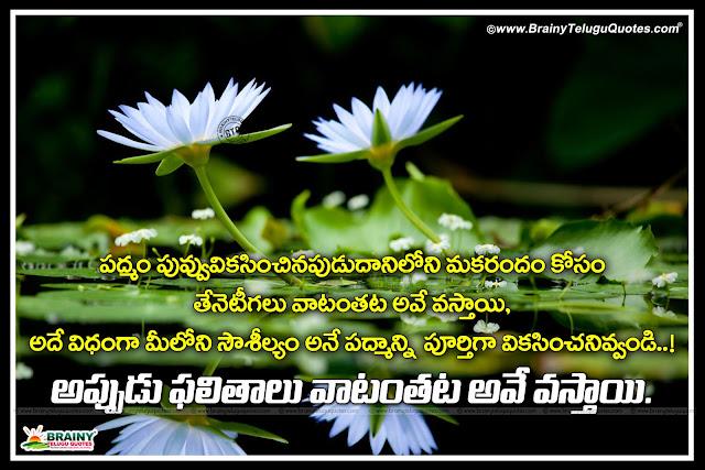 Best Telugu Success Messages by Swami Vivekananda, swami Vivekananda all time best sayings