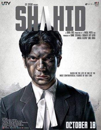 Shahid (2013) Hindi 480p DVDRip