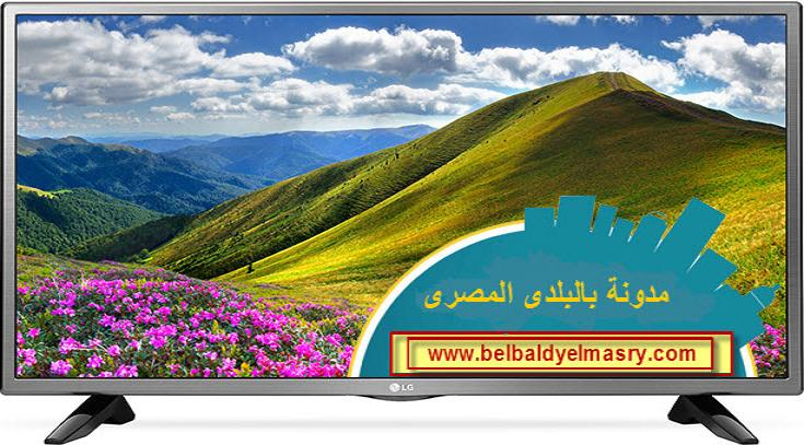 حمل احدث ملف قنوات مرتب مع نايل سات عربى لشاشة LG32LJ570U برسيفر داخلى بتاريخ 14/01/2019