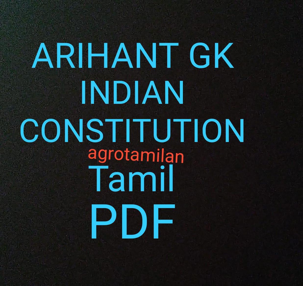 Tamil Gk Book Pdf