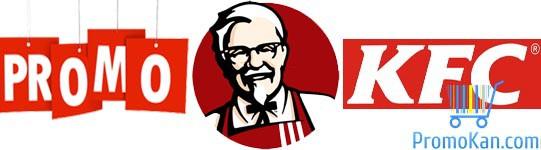 Katalog Promo Paket Menu KFC Hari Ini Terbaru