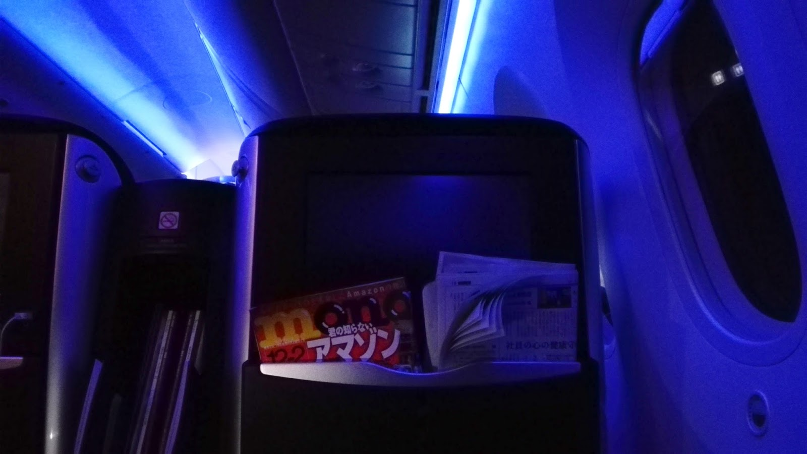 JAL business class seat