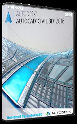 Autocad Civil 3d 2016 торрент