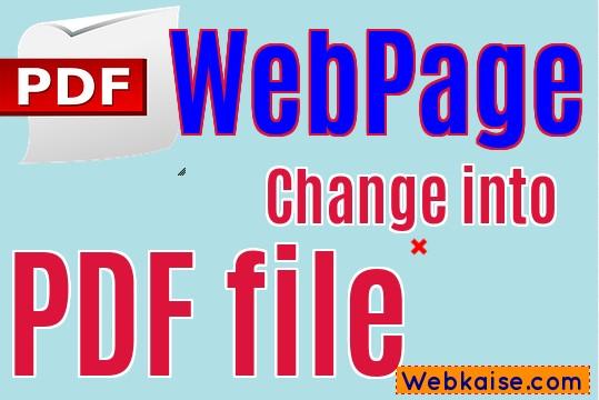 blogpost ko pdf me convert kare