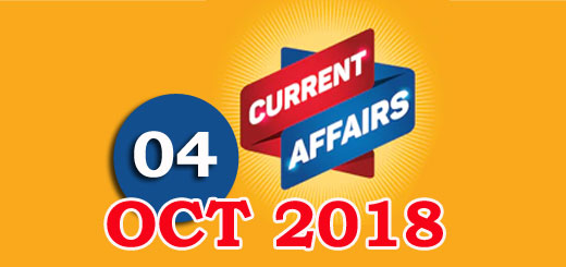 Kerala PSC Daily Malayalam Current Affairs 04 Oct 2018