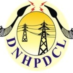 DNHPDCL Recruitment