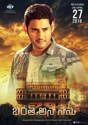 Bharat Ane Nenu (2018) Dual Audio ORG Hindi 550MB UNCUT HDRip 480p ESubs