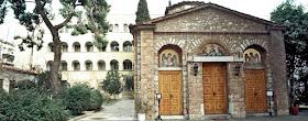 Η Δ.Ι.Σ. για το ανακοινωθέν της Εκκλησίας της Βουλγαρίας