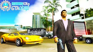 تحميل لعبة gta vice city مجانا بحجم صغير