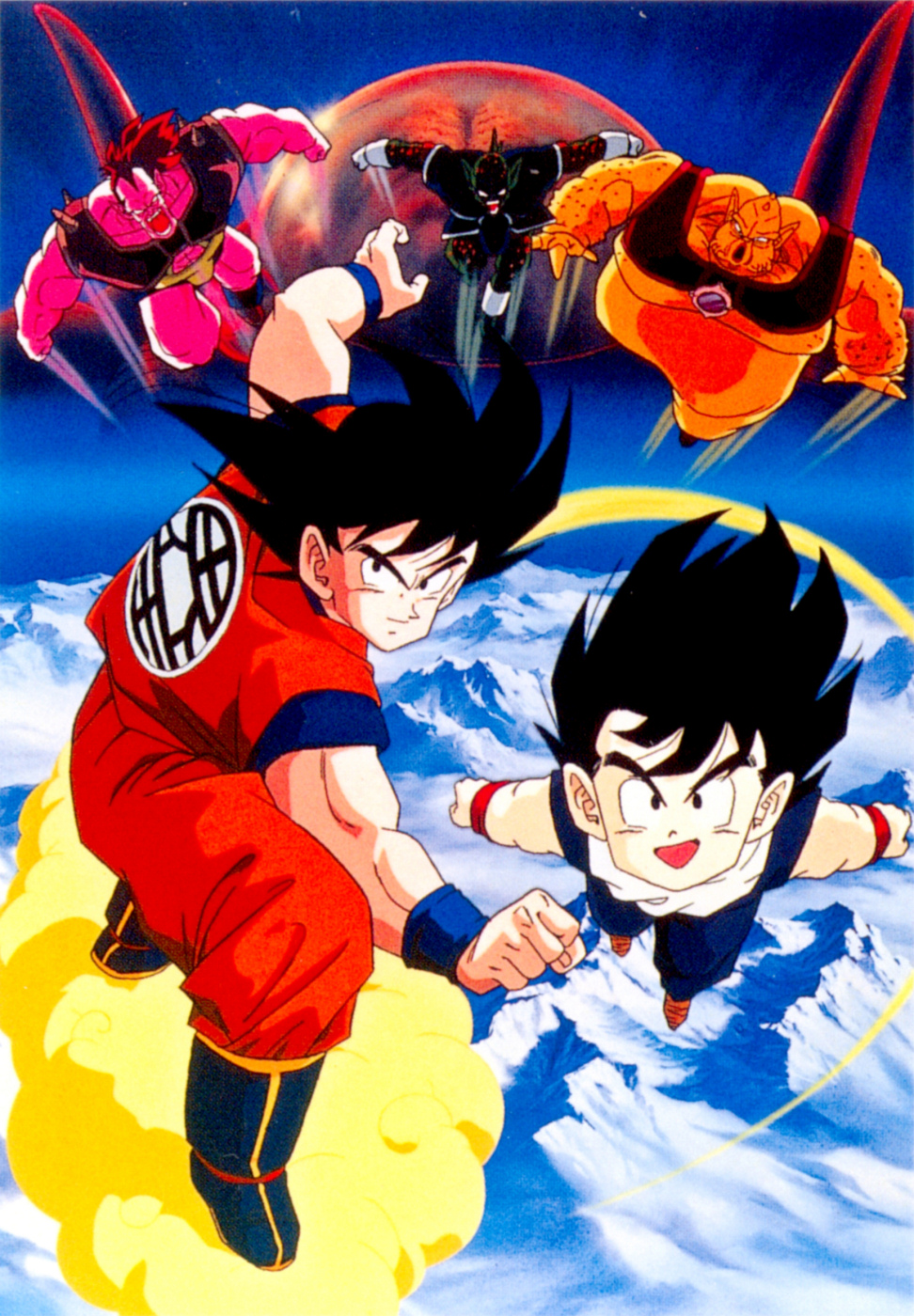 Dragon Ball Z The Movie 2 The Strongest Guy in The World ยอดยุทธหนึ่งในใต้หล้า