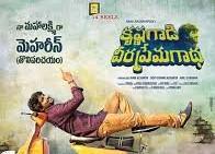 Announcement: Watch Krishna Gaadi Veera Prema Gaadha (2016) DVDScr Telugu Full Movie Watch Online Free Download