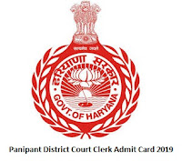 Panipant District Court Clerk Admit Card