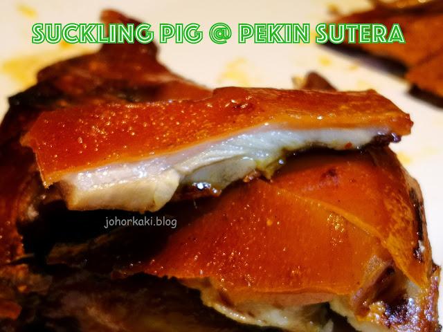 Pekin-Sutera-JB-五福北京城