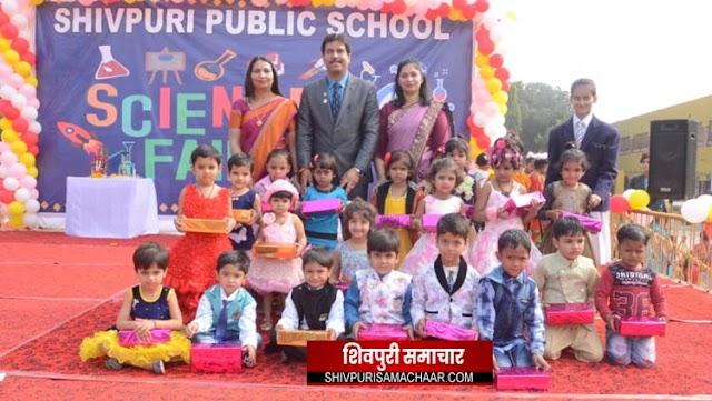 शिक्षा के माध्यम से बच्चों का चहुंमुखी विकास हो ऐसी हमारी कोशिश है: अशोक ठाकुर | Shivpuri News