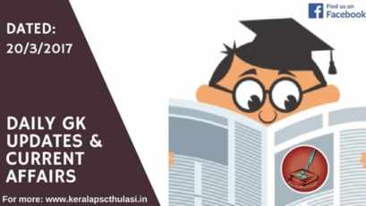 Current Affairs & Daily GK Updates | 20-3-2017 | Kerala PSC Thulasi