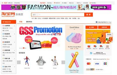 http://www.muhasabahtrading.com/borongChina