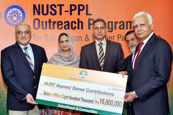 PPL extends support to NUST and Habib University