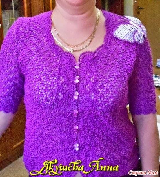 Saco de dama con aplique de mariposa al crochet