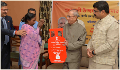 president-of-india-presents-25-croreth-lpg-paramnews-connection