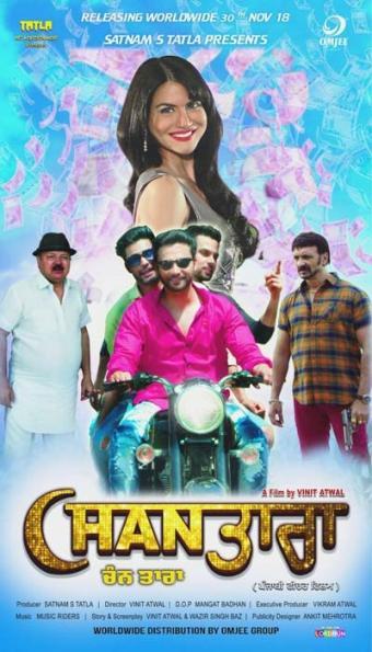 full cast and crew of Punjabi movie Chan Tara 2018 wiki, Chan Tara story, release date, Chan Tara Actress name poster, trailer, Photos, Wallapper