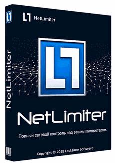 NetLimiter 4.0.39.0 { Latest 2018 }