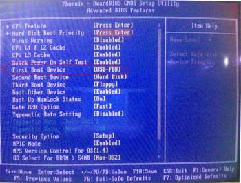 Setting Booting Awal - cara install laptop yang tidak ada CDROM