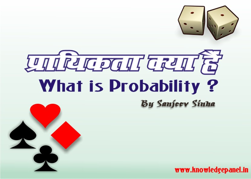What is Probability Full Probability courses for all Students