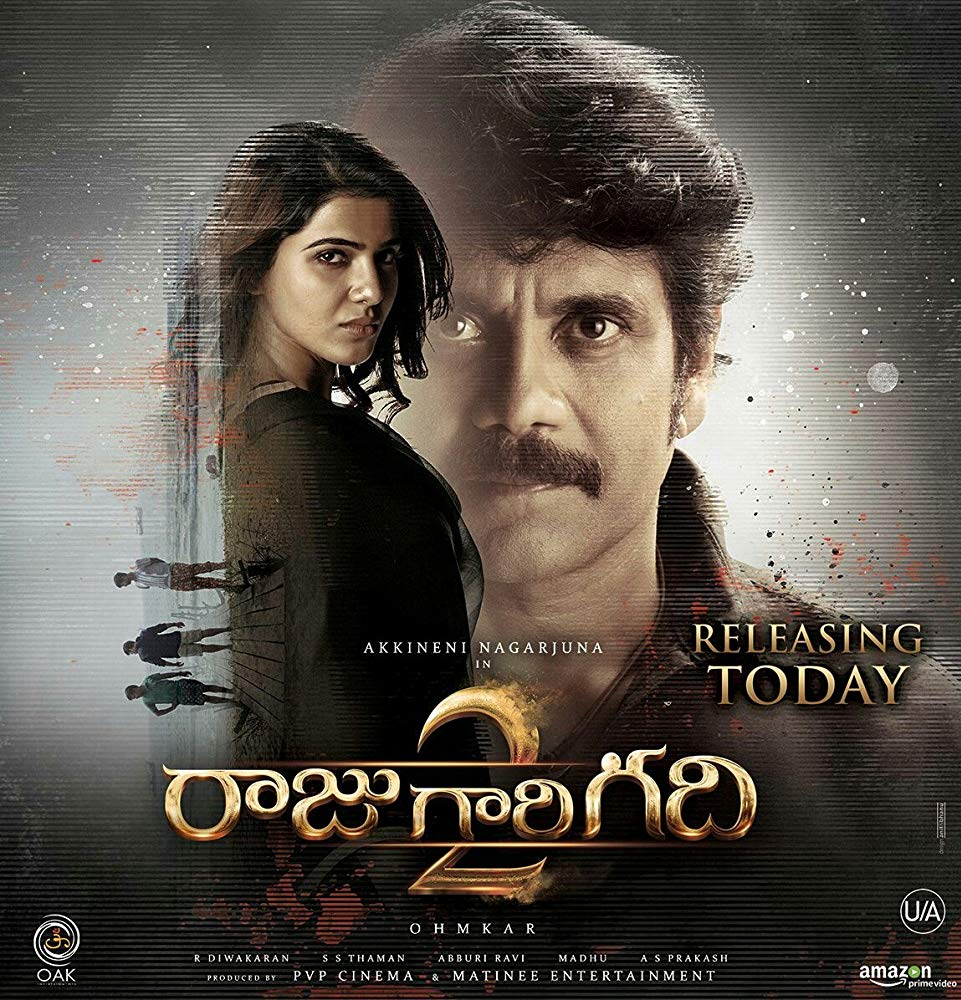 Raju Gari Gadhi 2 2017 ssrmovies Hindi Dual Audio Full Movie 400MB