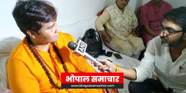 भोपाल में धर्म और सत्य की जीत होगी: प्रज्ञा सिंह ठाकुर | BHOPAL CHUNAV NEWS