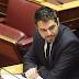 Ευχές του Βουλευτή Φθιώτιδας Ιωάννη Σαρακιώτη για το νέο έτος