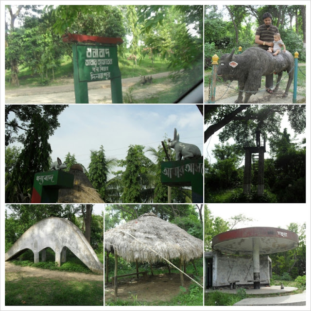 Ramsagar-National-Park