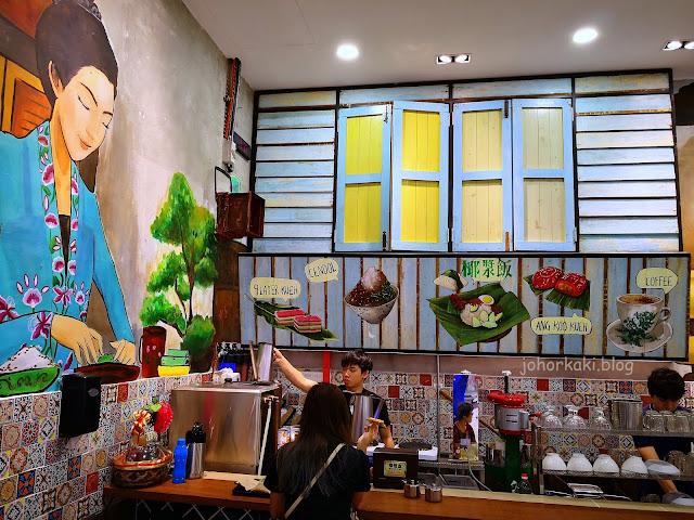 Durian-Cendol-Nyonya-Sister-Paradigm-Mall-Johor-Bahru