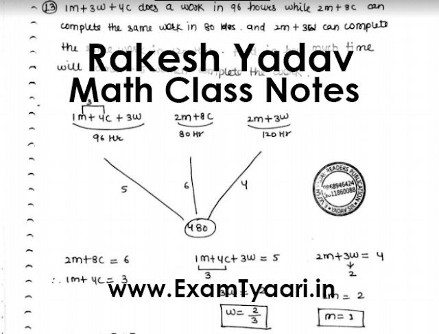 Rakesh Yadav Class Notes of Math - Exam Tyaari