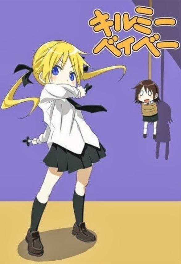 キルミーベイベー  - الانمي     Kill Me Baby  -    - Please Kill Me  -    Baby  -  キルミーベイベー ぶつぞうけがってにせはろうぃーん    -  Kill Me Baby: Butsuzou Kegatte Nise Halloween   -    Kill Me Baby OVA