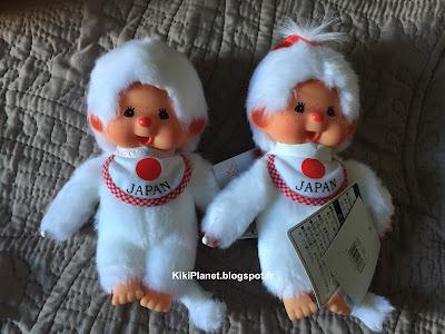 Monchhichi Japan White Girl  référence 260693   Monchhichi Japan White Boy référence  260676 - sekiguchi