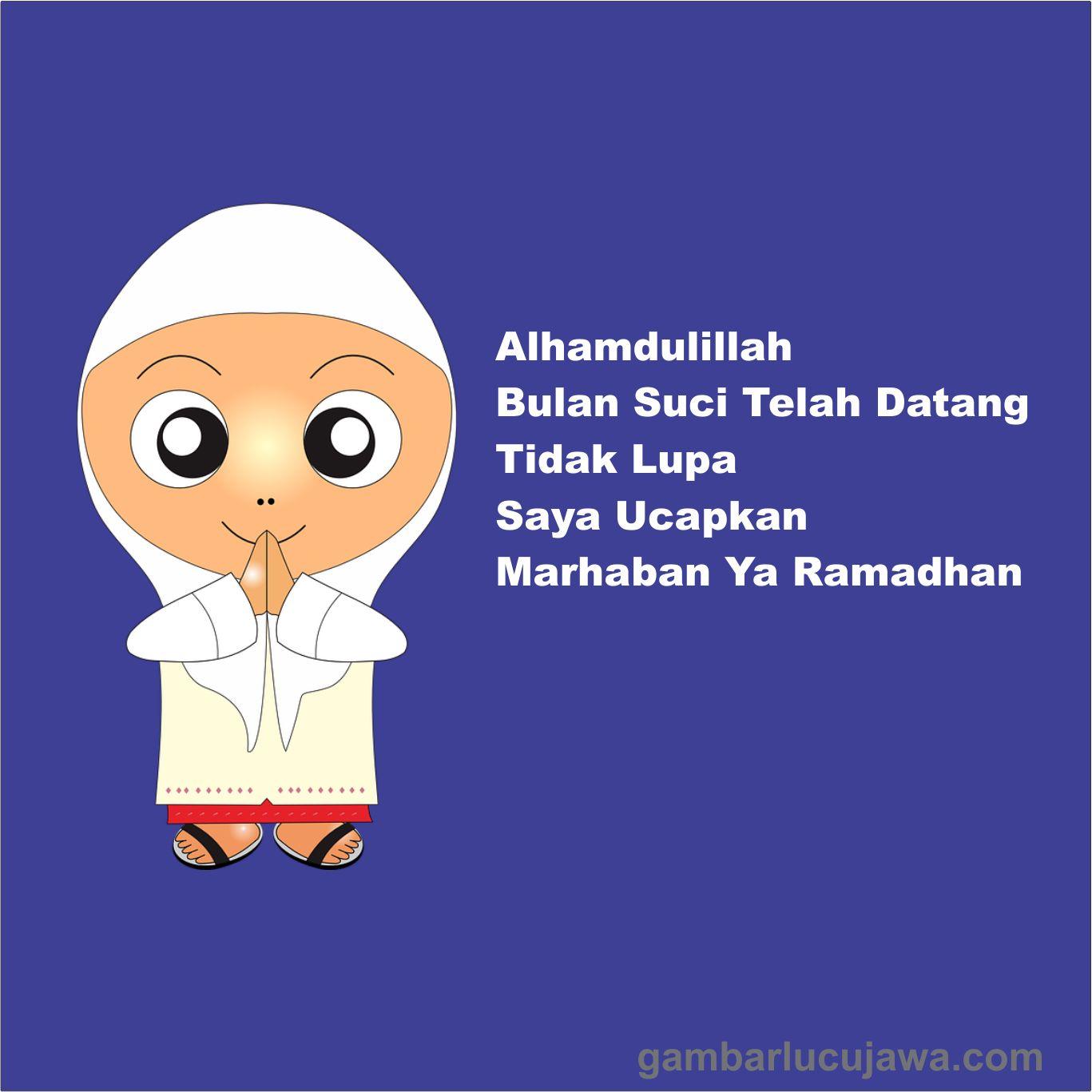Koleksi Dp Bbm Bulan Ramadhan Yg Lucu Kocak Dan Gokil Puzzle