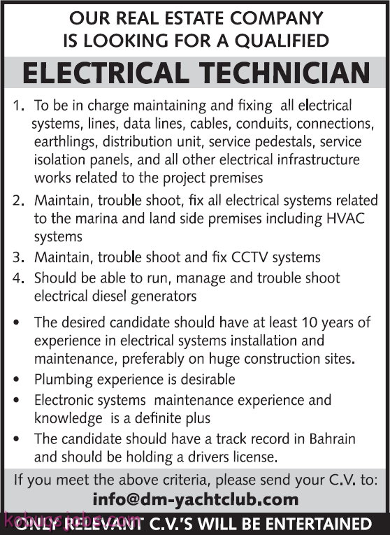 Electrical Technician For Bahrain - Gulf Jobs for Malayalees