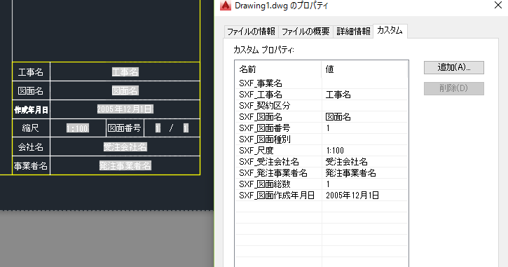 dwg を pdf に 変換