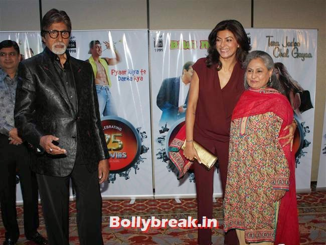 Amitabh Bachchan, Sushmita Sen and Jaya Bachchan, Vashu Bhagnani's Puja Films 25 Film Completion Party