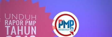 Cara Unduh Rapor Mutu PMP Dikdasmen Tahun 2018
