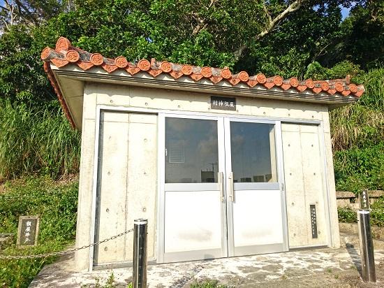 フサトモー(金満の杜) 村神根屋の写真