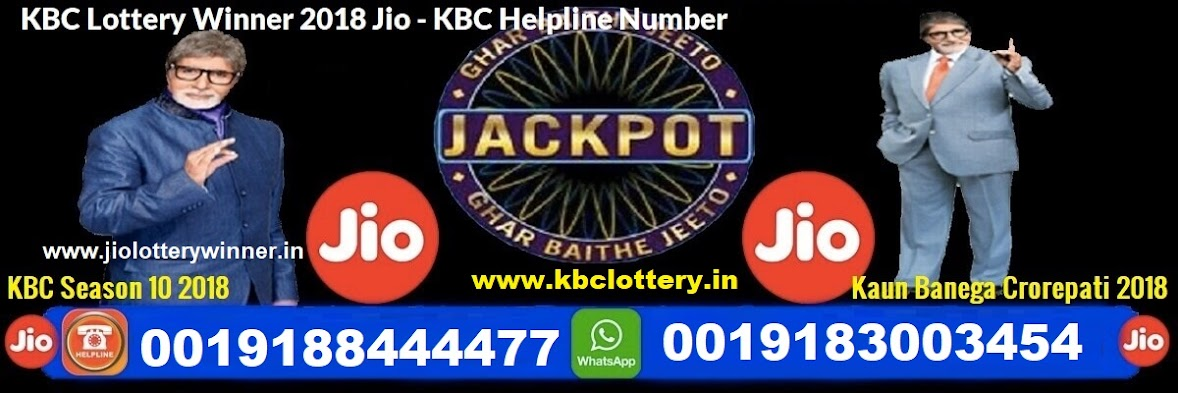 KBC Lottery Winner 2019 | KBC Lucky Draw 2019