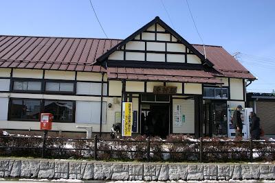 桑折駅駅舎正面