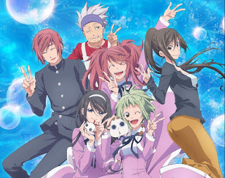 Amanchu! Advance 11  online