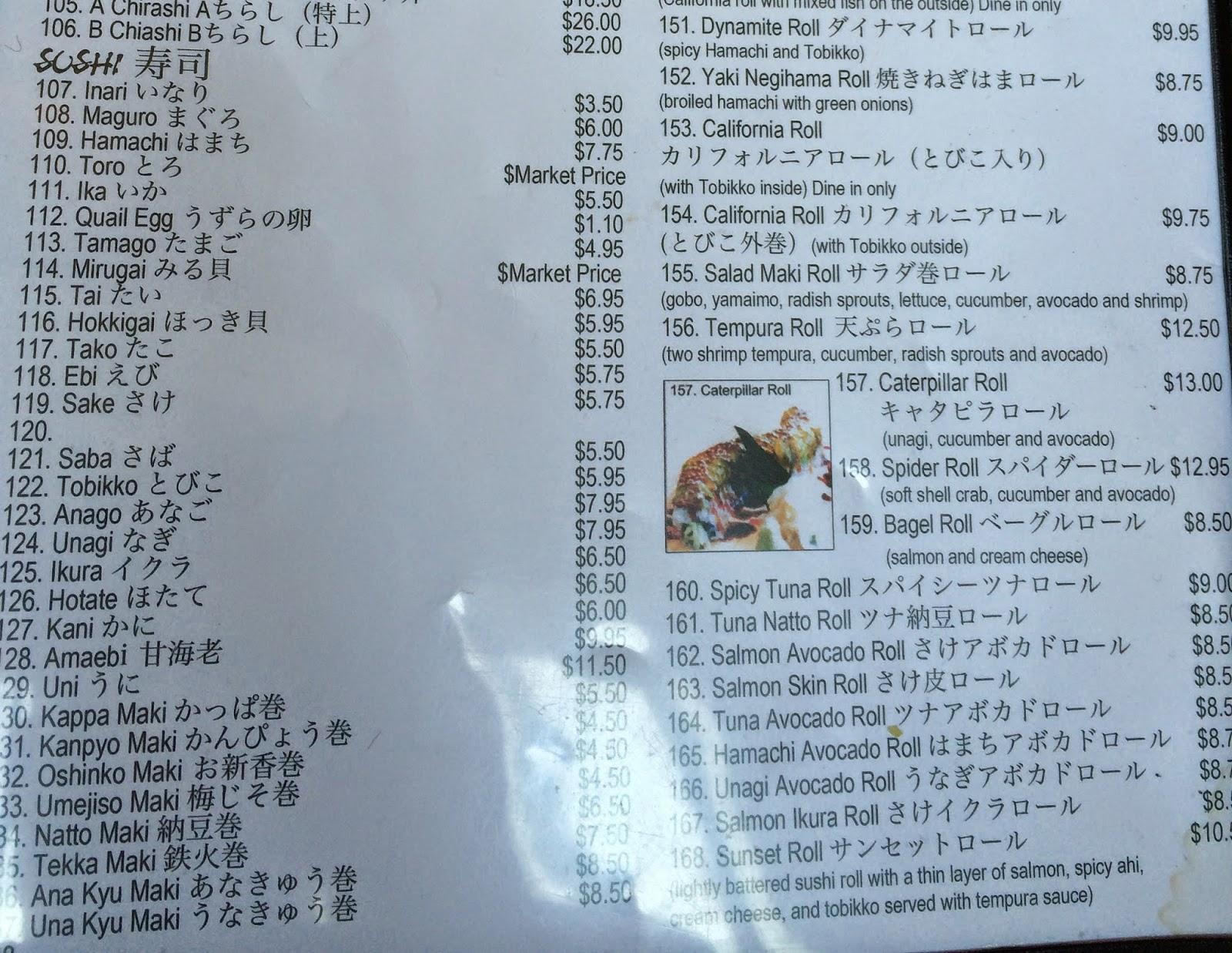 TASTE OF HAWAII: KUNIO JAPANESE RESTAURANT