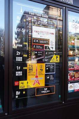 10D9N Spring Japan Trip: Adventure Starts at Tokyo One Piece Tower